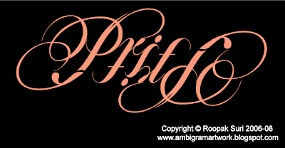 Ambigram Artwork July 2007