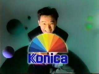 李立群konica軟片廣告
