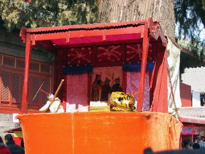 Temple Fair - Puppet Show