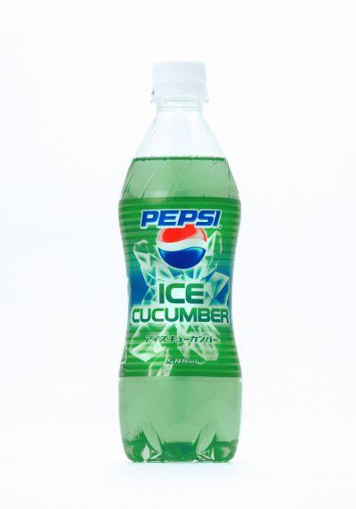 She So Ghetto Cucumber Pepsi