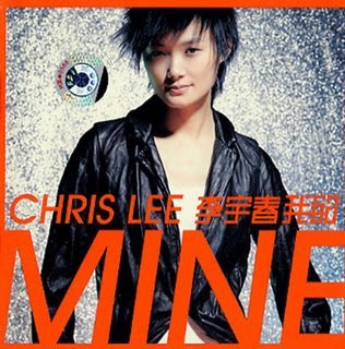 Chris Lee