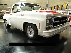 1975sierra-grande2