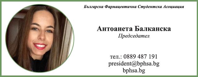 Tony_Balkanska-01
