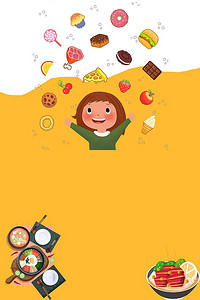 餐牌背景背景圖片-餐牌背景背景素材-餐牌背景背景下載-千庫網