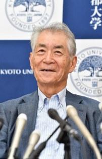 Kyoto University S Tasuku Honjo Wins Nobel Prize In Medicine For Anti Cancer Research The Mainichi