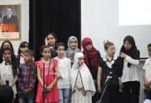 "Photo of مسابقة التميز تحت شعار :  "" اكتشف موهبتي """