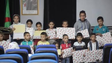 Photo of تكريم الأطفال الناجحين في مسابقة الرسم بمناسبة عيد الطفولة