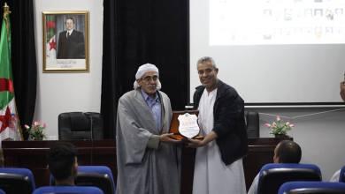 Photo of اختتام سلسلة المحاضرات الرمضانية حول أعلام ولاية الجلفة