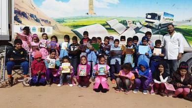 Photo of زيارة للمكتبة المتنقلة للمدرسة الإبتدائية المقيد ببلدية دلدول