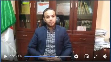 """Photo of مداخلة للأستاذ عسلوني كمال الموسومة ب:"""" الرواية الجزائرية من التأسيس إلى التكريس عبد الحميد بن هدوقة أنموذجاً"""""""