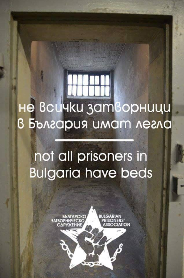 prisoners-beds-bg