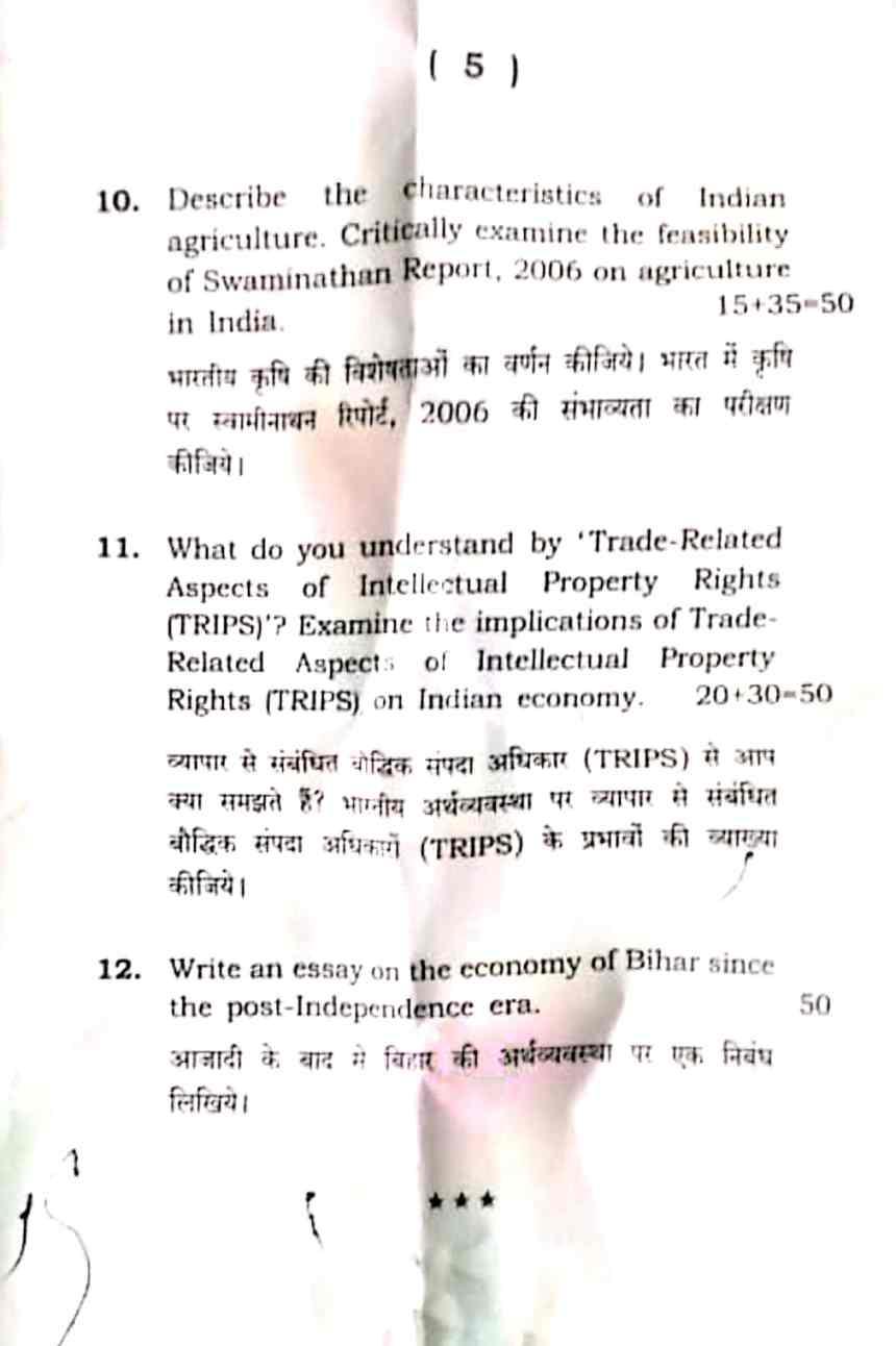 BPSC 63rd mains Economics Optional Paper