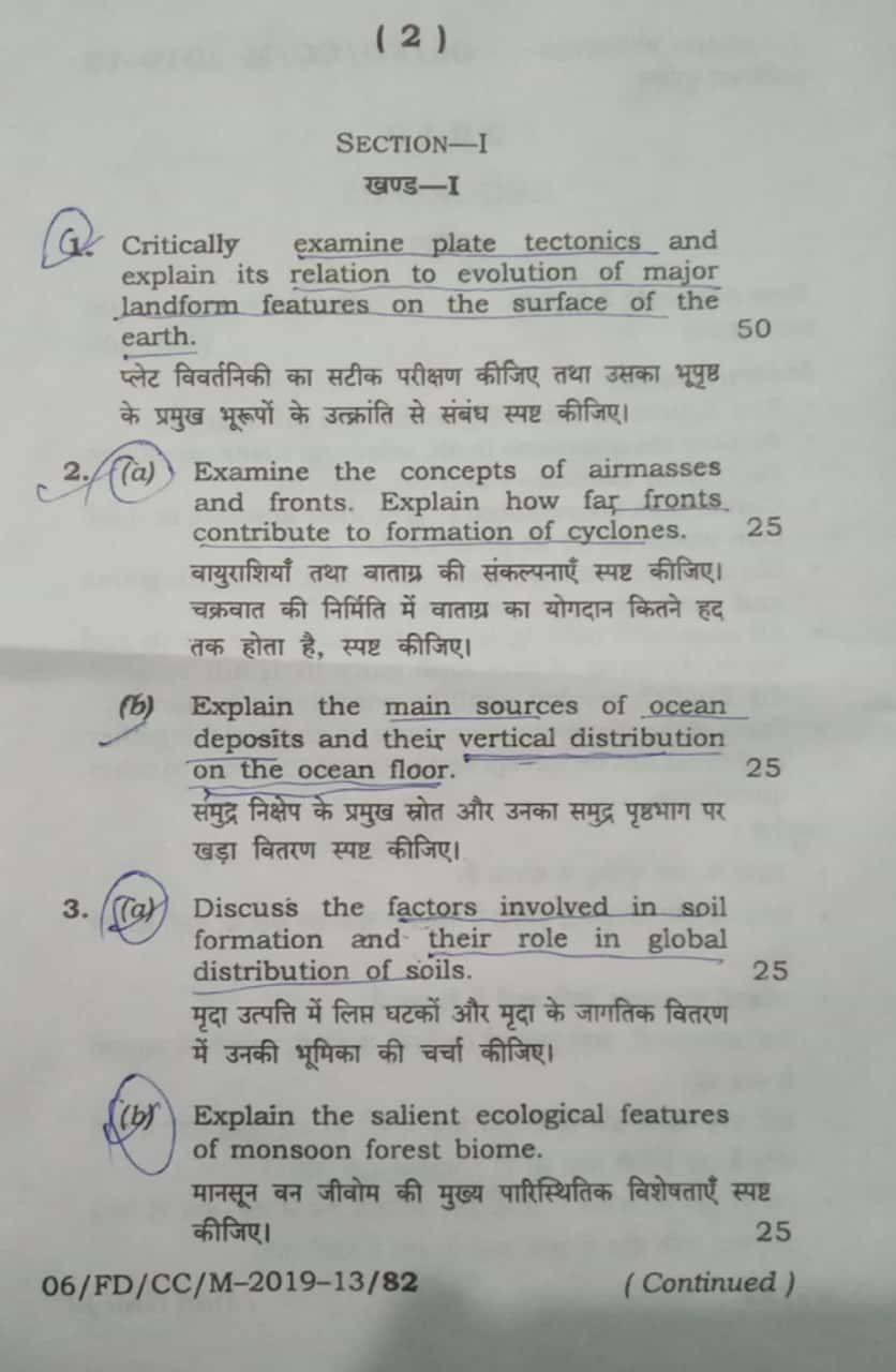 BPSC 64th Geography Optional Paper