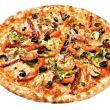 пицца Ди-мари_preview