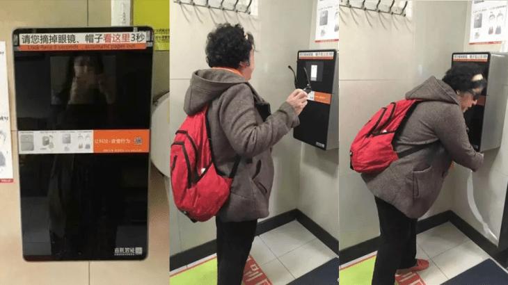 中国の最新公衆トイレ事情|顔認証導入でトイレットペーパー泥棒撃退