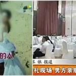 【悲劇】結婚式の参列者全員バイト!?花嫁絶望…20歳の詐欺師逮捕
