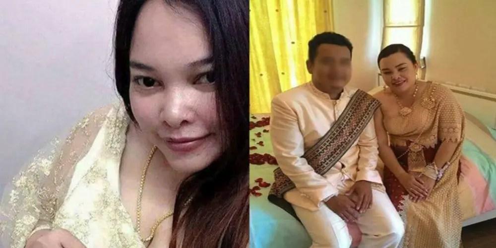 タイの凄腕結婚詐欺師