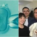 【仰天実話】両親の死から4年後に赤ちゃん誕生!冷凍受精卵と祖父母の法廷闘争