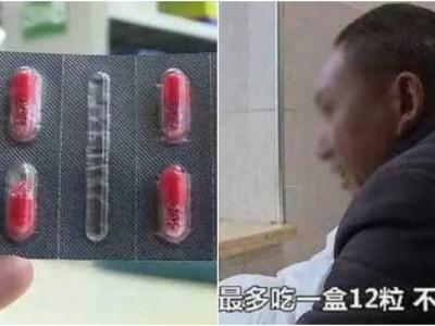 風邪薬中毒に注意
