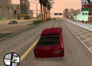 Como Buzinar No GTA San Andreas PC