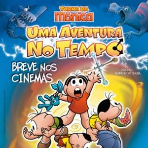 Poster do filme Turma da Mônica em uma aventura no tempo