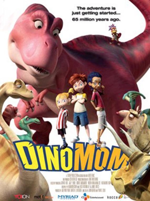 Poster do filme Meus Amigos Dinossauros