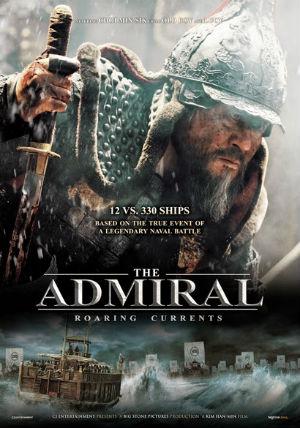 Poster do filme O almirante: correntes furiosas