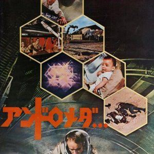 Poster do filme O Enigma de Andrômeda