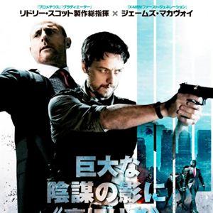Poster do filme Inimigos de Sangue