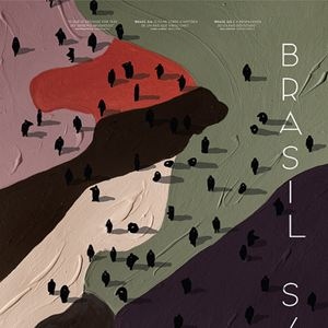 Poster do filme Brasil S/A