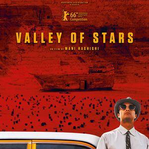 Poster do filme Ejhdeha Vared Mishavad!