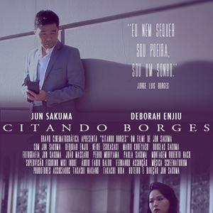 Poster do filme Citando Borges