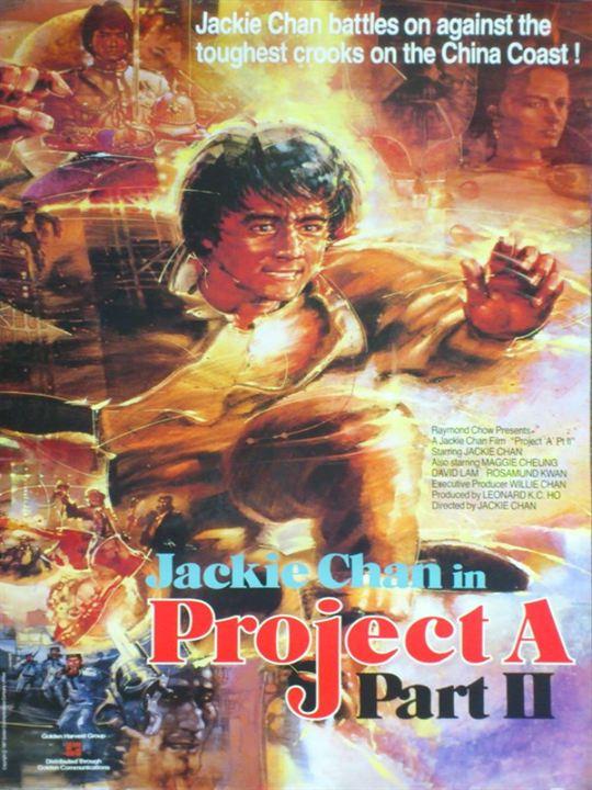 Poster do filme Projeto China