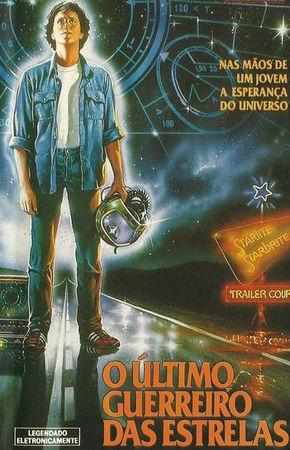 Poster do filme O Último Guerreiro