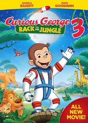 Poster do filme George, o curioso 3