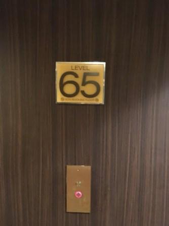 level 65 (-50)