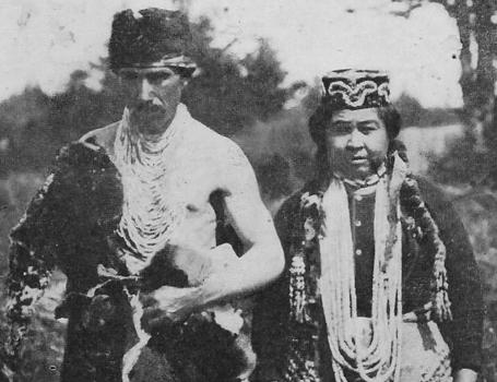 Wiyot Dance Regelia