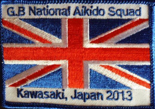 2013 BAA Squad Badge