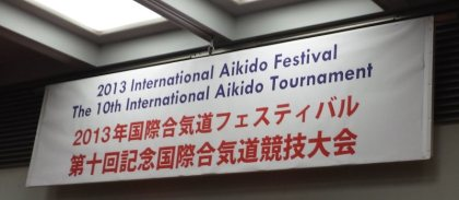 Welcome Party for the 10th International Tournament