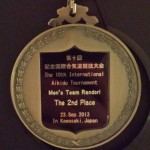 2013 Japan Silver Medal - Men's Team randori
