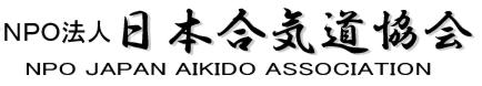 jaa_logo