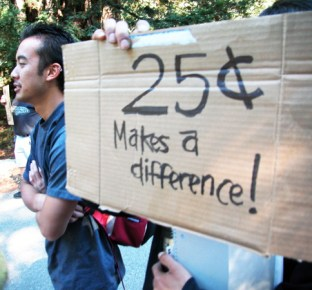 25 cents makes a difference!