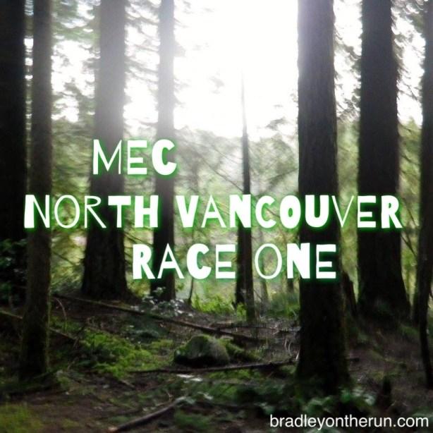 MEC North Vancouver