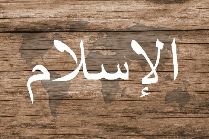 Pengertian Islam Menurut Istilah