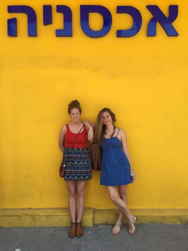 My girls, posing and mugging in Tel Aviv.