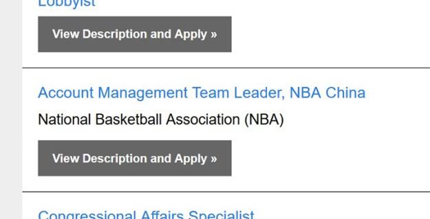 NBA job