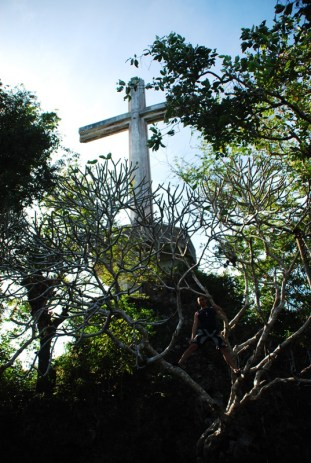 The cross of Balaan Bukid Shrine