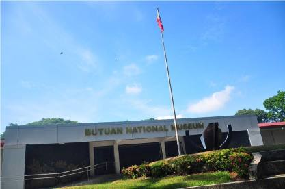 butuan-museum
