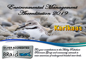 accreditation certificate karikaas