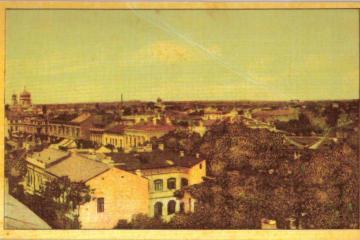 Comuna Islaz